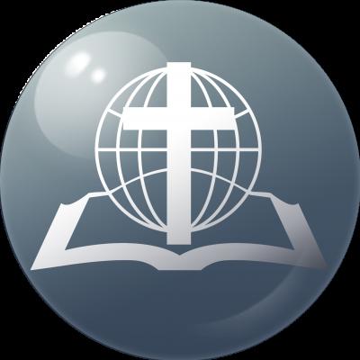 信心聖經教會